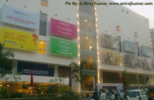 Inox Frontview Visakhapatnam