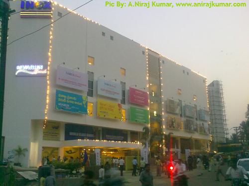 Cmr central vizag online shopping